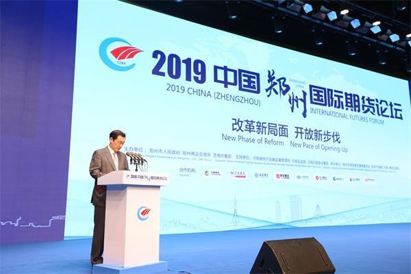 证监会副主席李超:五方面稳步推进期货市场改革