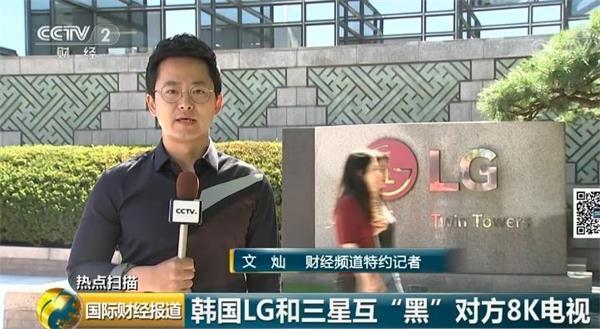"""韩国家电产业困境期 家电巨头却""""内讧升级""""!LG、三星互黑 相煎何太急?"""