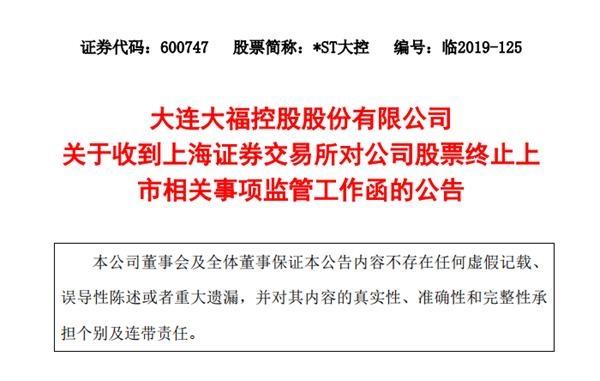 中弘股份最新消息 000979股票利好利空新闻2019年9月