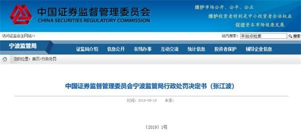 宁波中百最新消息 600857股票利好利空新闻2019年9月