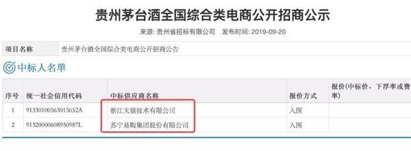 苏宁易购最新消息 002024股票利好利空新闻2019年9月