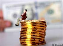 尾盘绝地反击、金价还有大涨空间?机构黄金、白银下周走势预测