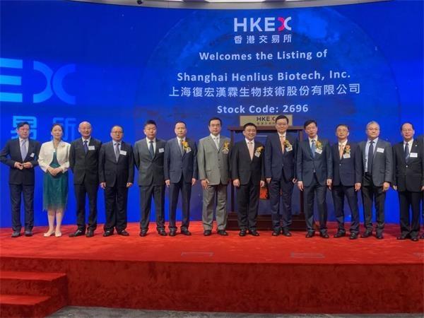 复宏汉霖港股IPO:市值超250亿港元 近20家VC/PE押宝