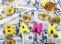 """监管曝光银行""""藏利润"""":23家拨备率超200% 个股却直线拉升3%"""