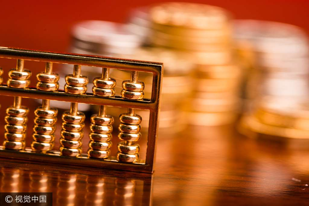 財政部:金融企業撥備覆蓋率超過監管要求兩倍視為存在隱藏利潤傾向