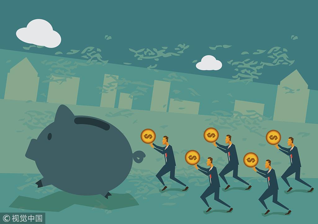 财政部:超比例质押金融企业股权的出资人将被限制股东权利