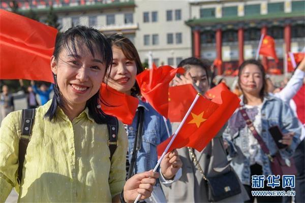 (社会)(10)多地举行祝福香港·点赞祖国活动