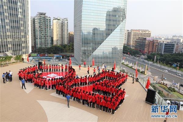 """(社会)(7)多地举行祝福香港·点赞祖国""""活动"""