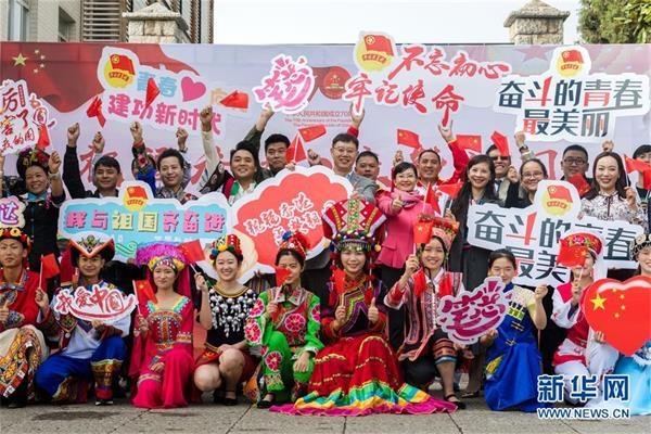(社会)(1)多地举行祝福香港·点赞祖国活动