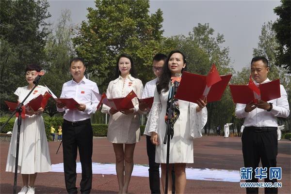 (社会)(4)多地举行祝福香港·点赞祖国活动
