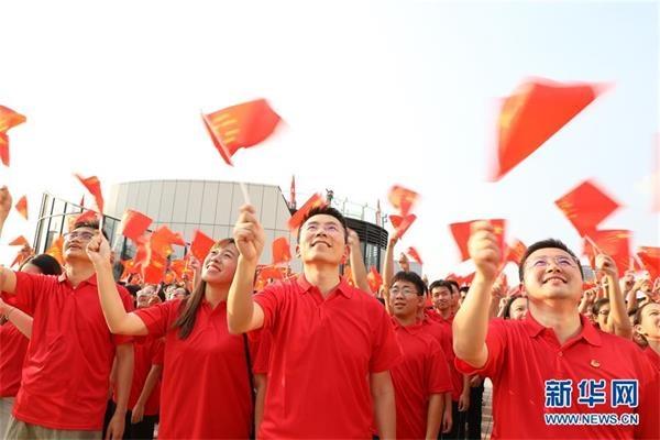 (社会)(8)多地举行祝福香港·点赞祖国活动