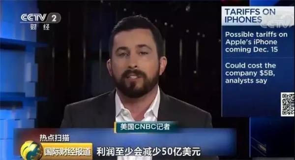 """难熬痛苦!苹果新品要来却""""忧愁"""":利润或骤减358亿"""