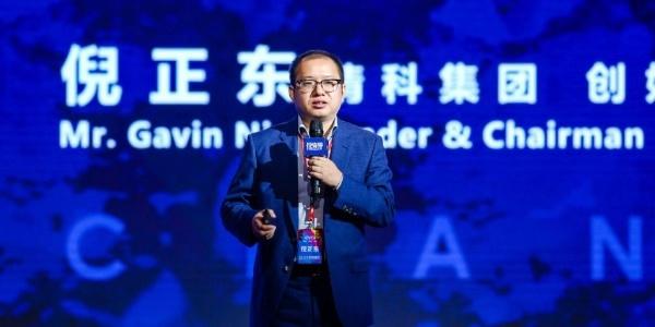 中国城市科技金融发展指数正式发布
