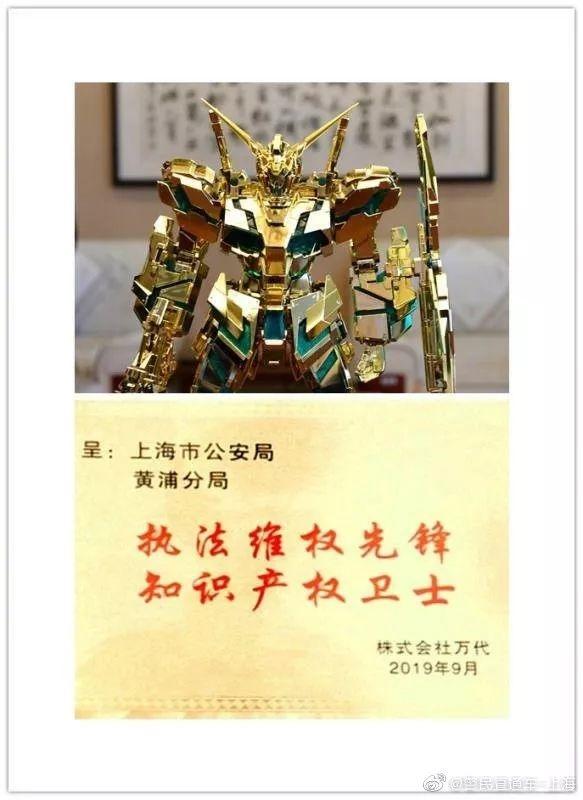 """漫威宇宙电影顺序 日本游戏巨头送中国警方""""限量版""""礼物 全因这件3亿大案!背后是一场巨大的博弈"""