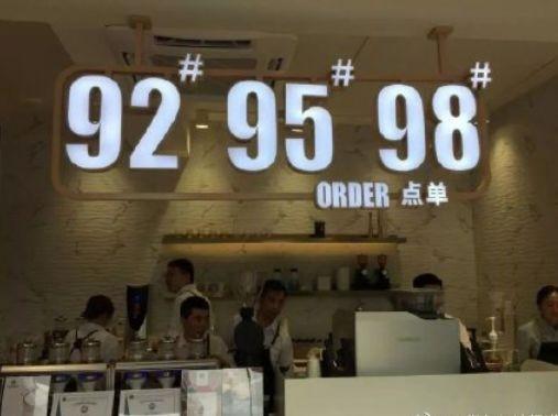 中国石化最新消息 600028股票利好利空新闻2019年9月