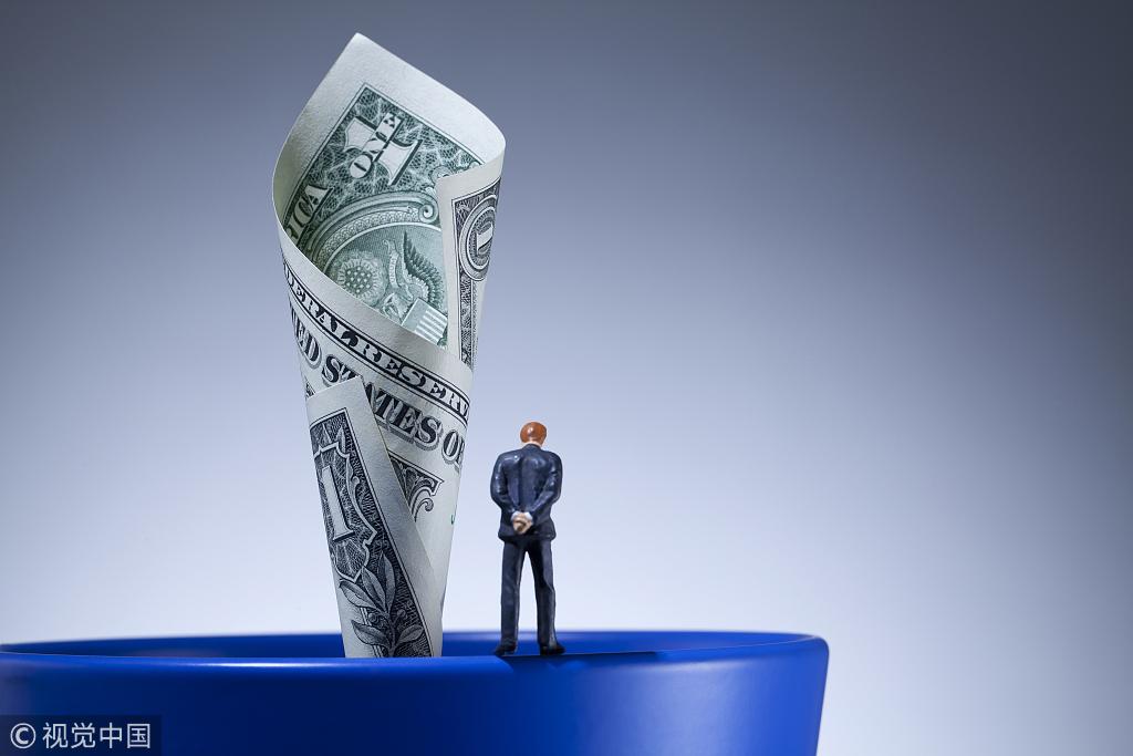 央行:此次降准增加了金融机构的资金来源