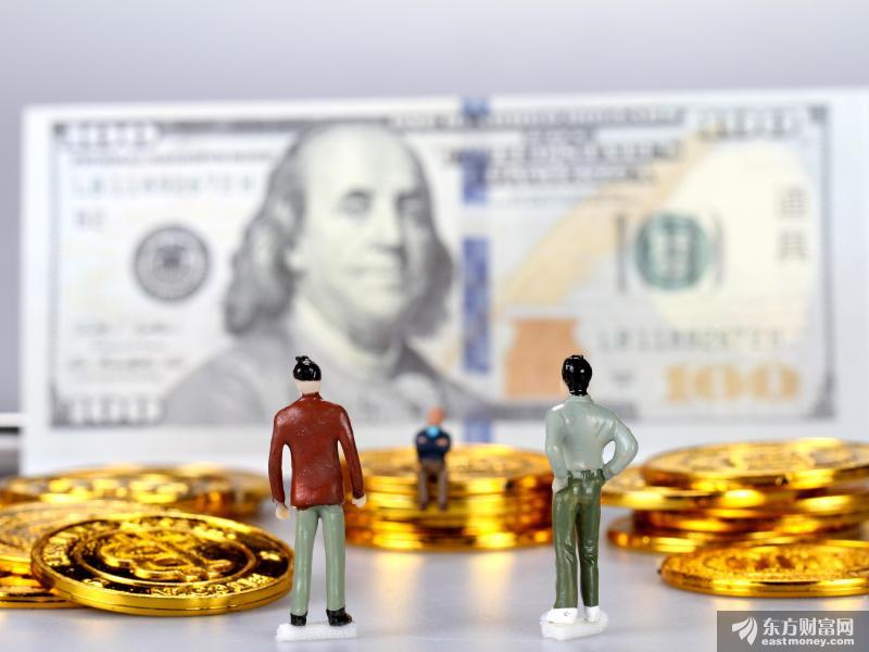 多家期货公司停用文华财经交易软件