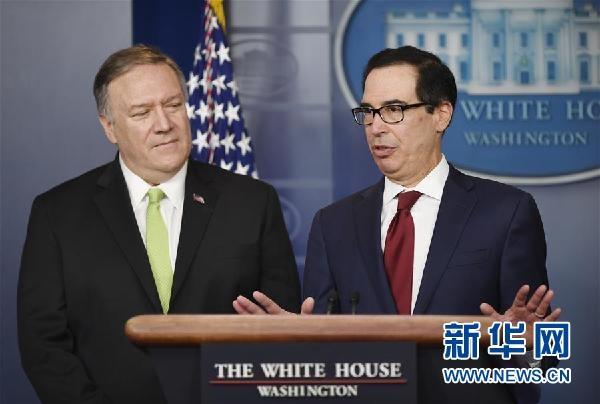 (国际)(1)美国宣布对伊朗实施新制裁