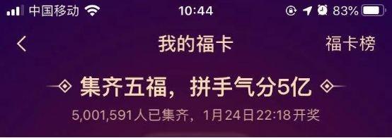 百度5亿、快手10亿......春节红包大战又来了!