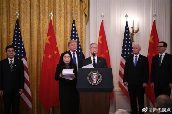 刘鹤:达成第一阶段经贸协议,有利于中国,有利于美国,有利于全世界
