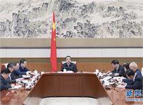 李克强主持召开中央应对新型冠状病毒感染肺炎疫情工作领导小组会议