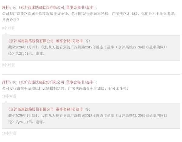 京沪高铁定价背后三问:该值多少钱?票价谁说了算?多久能回本?
