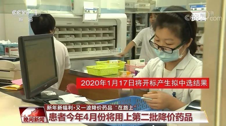 降价药品在路上:33品种入选第二批国家集中采购名单