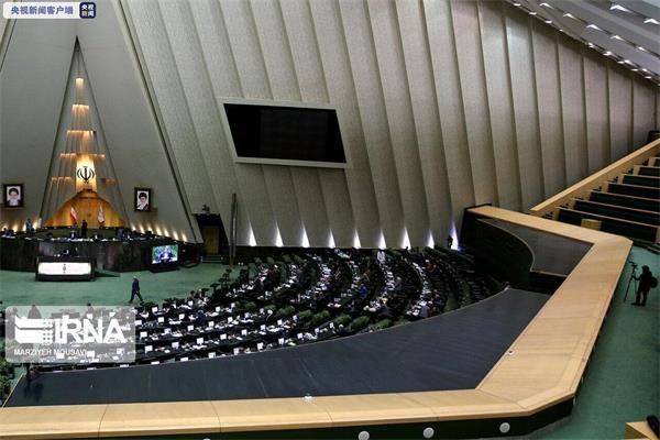 伊朗议会将审议对美国采取行动的三项紧急法案