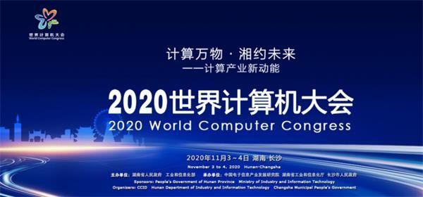 计算机行业盛会召开,行业机遇先见!这就是估值低、业绩优秀的滞涨股