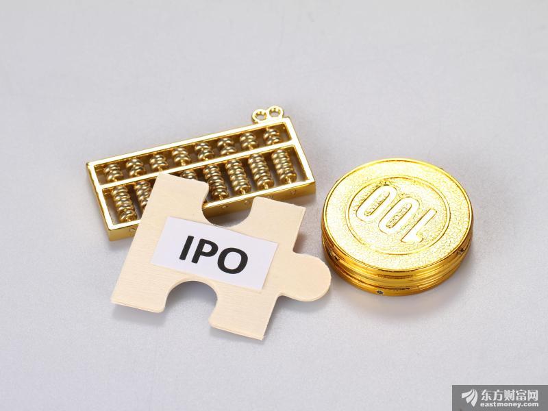 """""""巨无霸""""金龙鱼来了!创业板史上最大IPO 或成今年最容易中签新股之一"""