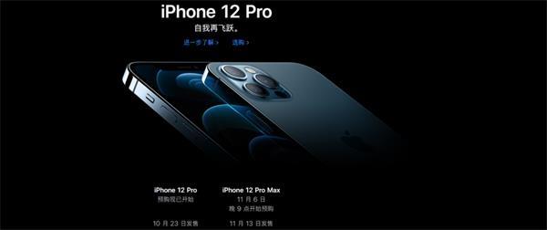 《【摩登2代理注册】几百万人疯抢iPhone 12 官网直接宕机!这些产业链公司要爆发?》