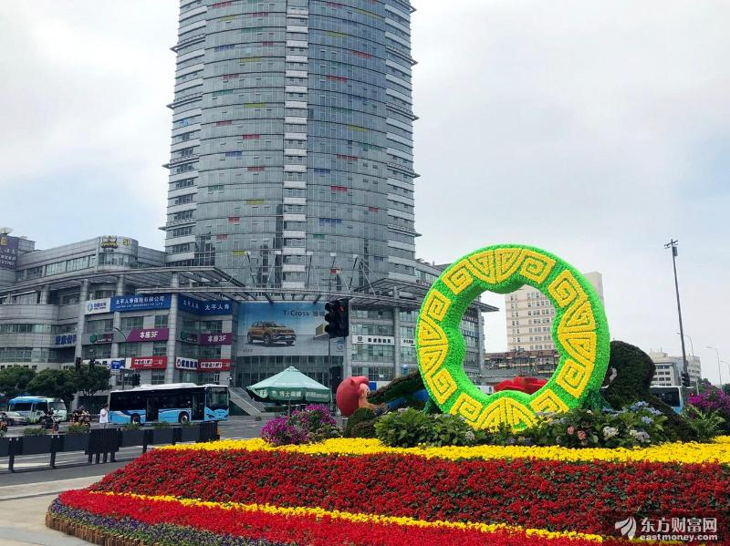 深圳经济特区成立40周年
