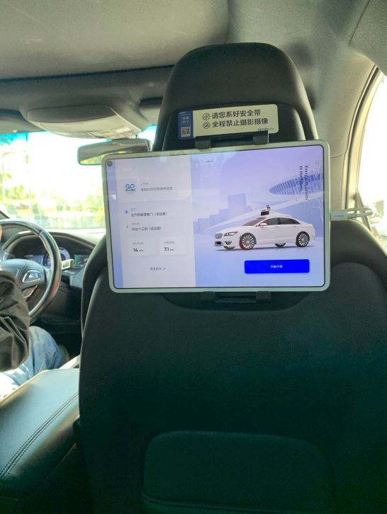 """订单火爆_北京将开放百个自动驾驶出租车站点!何时能真正""""无人""""?"""