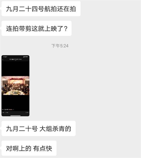 """《【超越注册平台】电影""""王炸""""来了!《金刚川》上映一周前口碑先引爆 这家公司或打翻身仗》"""