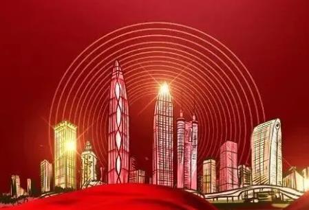 """国家发布深圳40条""""大礼包""""清单 除了推深市股指期货 还有这些重大改革"""