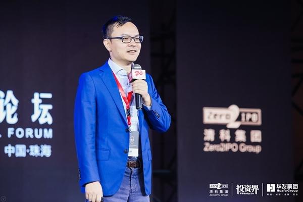 晨兴资本刘勤:我眼中的投资趋势
