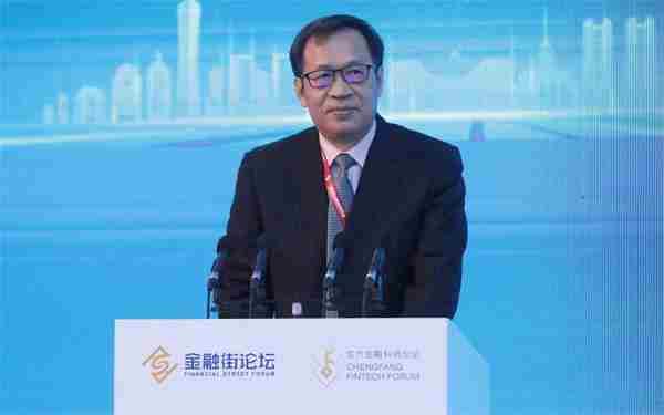 《【华宇公司】范一飞:金融科技监管框架基本建成》