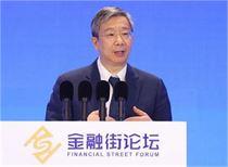 易纲:坚持稳健货币政策 坚定支持保市场主体稳就业