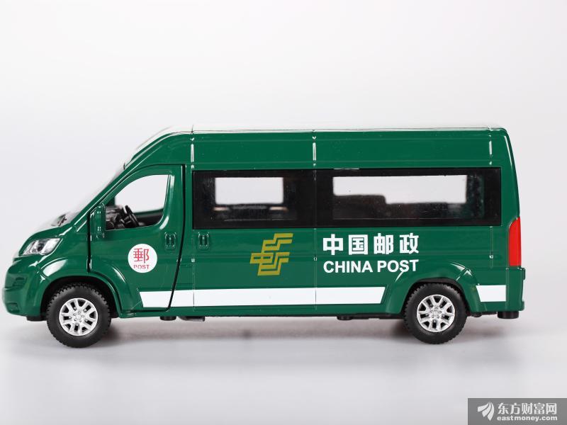 今年前9月中国快递业务量561亿件 绿色治理取得积极进展