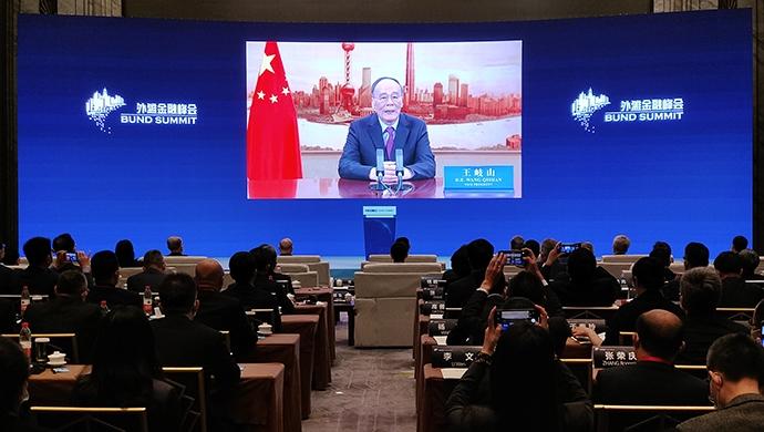 王岐山:中国金融不能走投机赌博的歧途,也不能走庞氏骗局的邪路