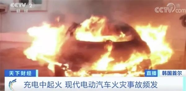 """汽车巨头摊上事儿 连发13起电动汽车火灾事故!这款车为何频频起""""火""""?"""