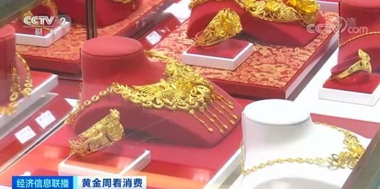 """传统旺季遇""""双节"""" 婚庆类黄金饰品走俏!有门店3天销售涨8成"""