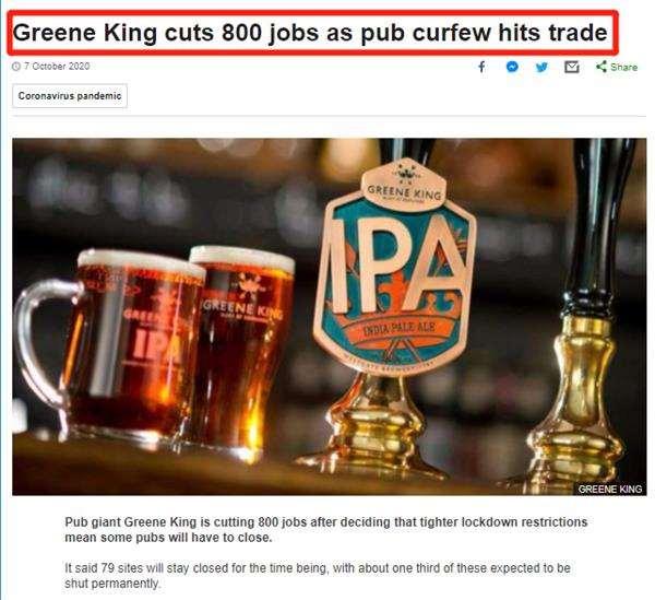 《【恒达娱乐公司】李嘉诚也撑不住了?430亿买下的英国最大酒吧突然宣布:永久关闭25家店》