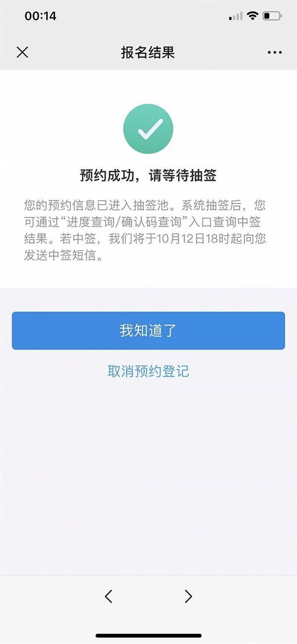 数字人民币真的来了!深圳试水数字人民币红包将携手央行发放1000万元