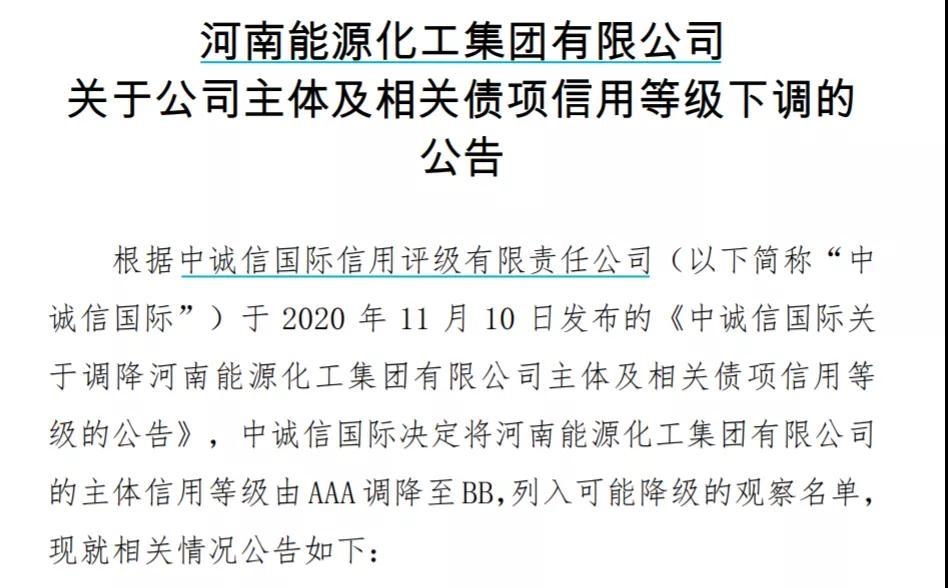 """《【杏耀注册平台】满屏""""零折起""""""""神价格"""" 2020""""双11""""债券""""促销""""力度空前》"""