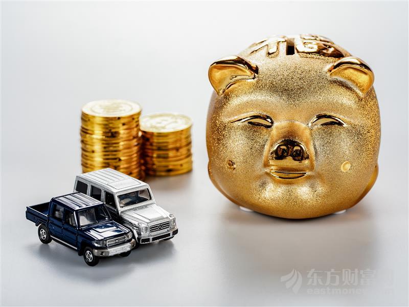 负债超过1000亿!华晨汽车正式破产重整 旗下四家上市公司股价大涨