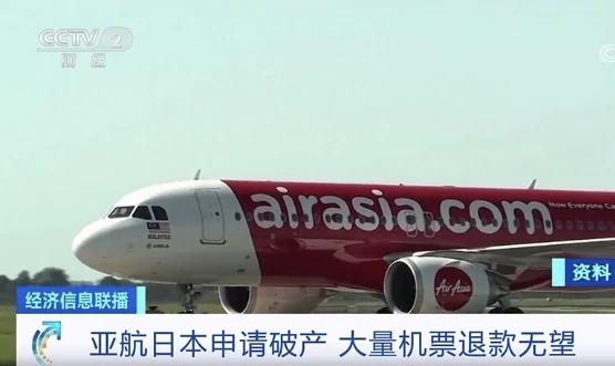 又有航空公司宣告破产了!
