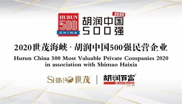 最新民企500强出炉 广东上榜企业最多
