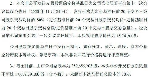 """王传福的表弟吕向阳有了新动作。方向是新能源汽车的""""窗口"""""""