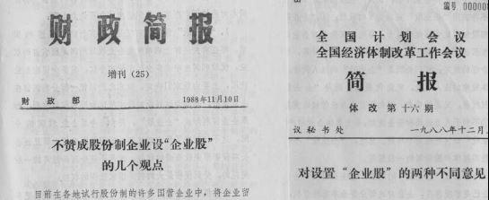 11-8西直门会议2899.png